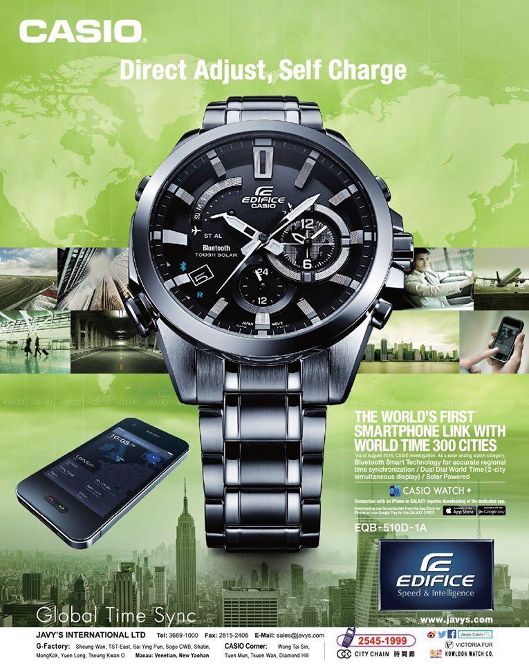 7e5b806b85b0 Live Photos  Edifice EQB-510D-1A in the EastTouch Magazine