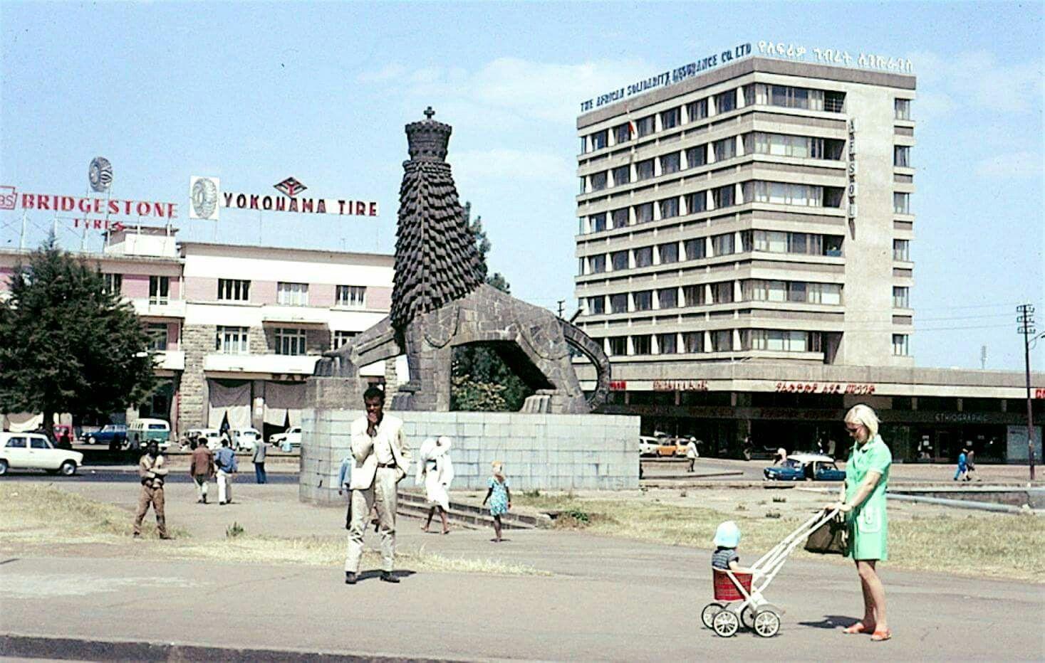 ሸገር, አዱገነት Addis Ababa Yokohama, Bridgestone Tyres