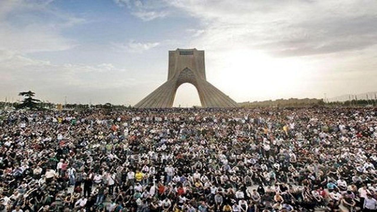 كم عدد سكان إيران Landmarks Travel Building