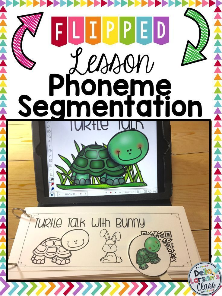 Ausgezeichnet Phonem Segmentierung Arbeitsblatt Kindergarten Bilder ...