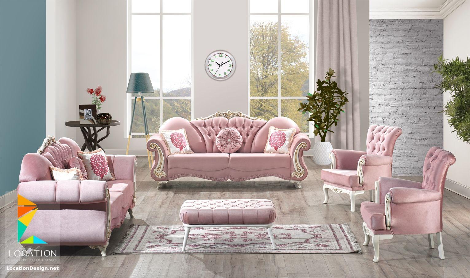 اجمل موديلات انتريهات مودرن من احدث كتالوج صور واشكال الانتريهات المودرن 2019 2020 Room Interior Design Home Design Decor Turkish Furniture