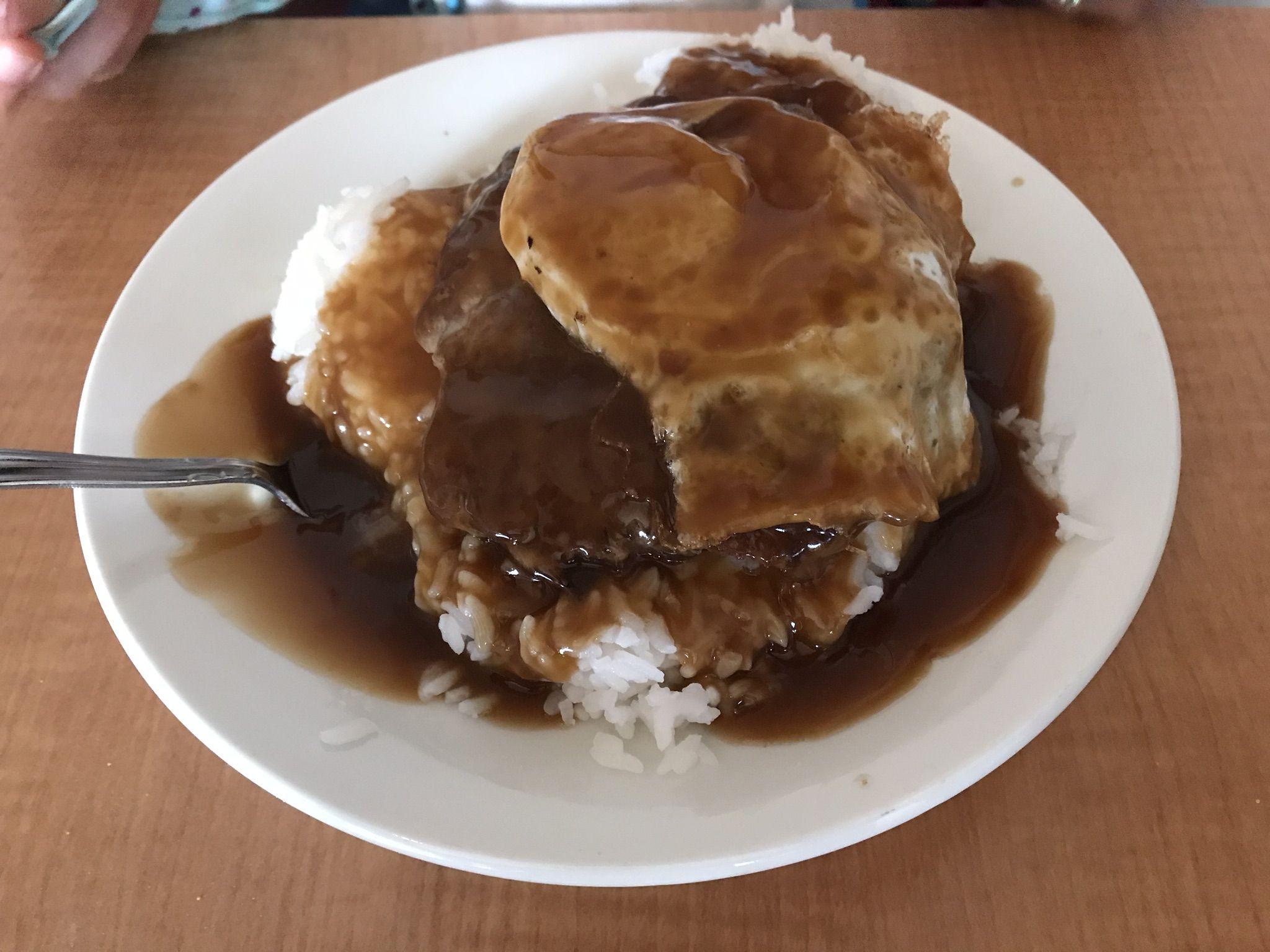 Kona Kitchen Kona Kitchen Food Shows Eat Breakfast