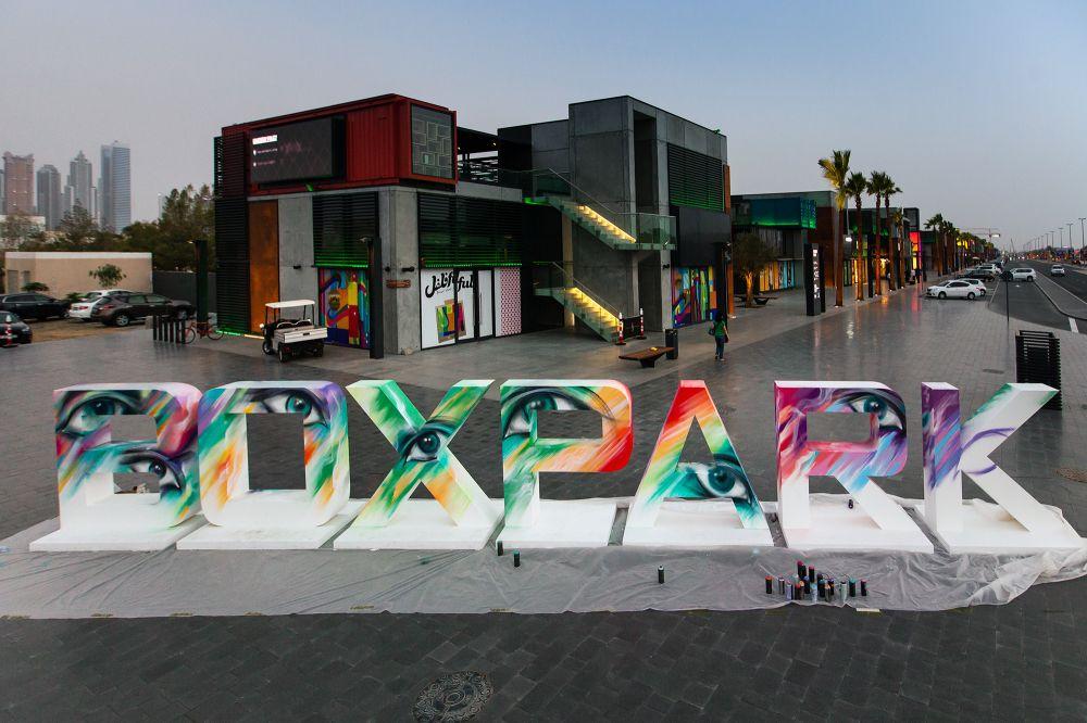 Boxpark Dubai Buscar Con Google Tipos De Construcao Arquitetura Conteiner House