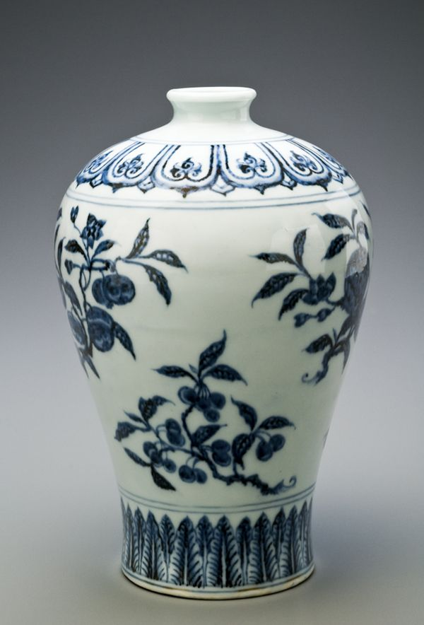 Meiping Chinese Ming Dynasty Xuande Period 1425 1435 Porcelain With Underglaze Cobalt Blue