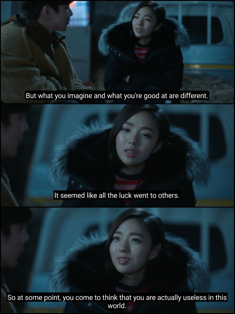 Kdrama - I Am Not A Robot - Favorite Quotes | K-Dramas! K