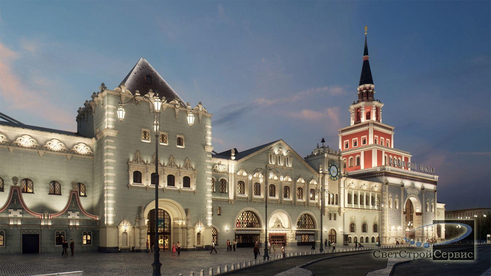 Оптом пулково, купить цветы на казанском вокзале в москве