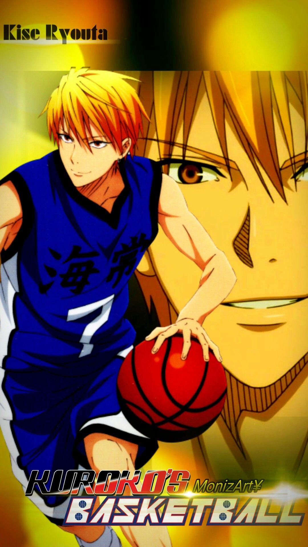Kise Ryouta Kuroko No Basket Hd Wallpaper By Monizart 黒