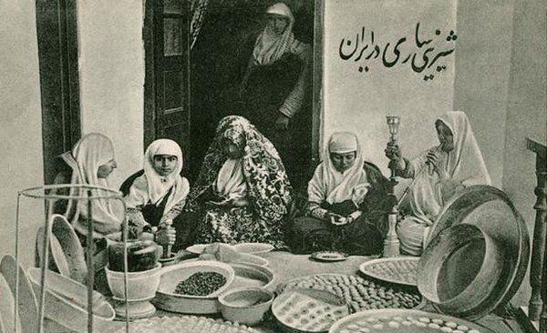 Iran History Pics Iranhistorypics Iran Pictures History Pictures Culture Art