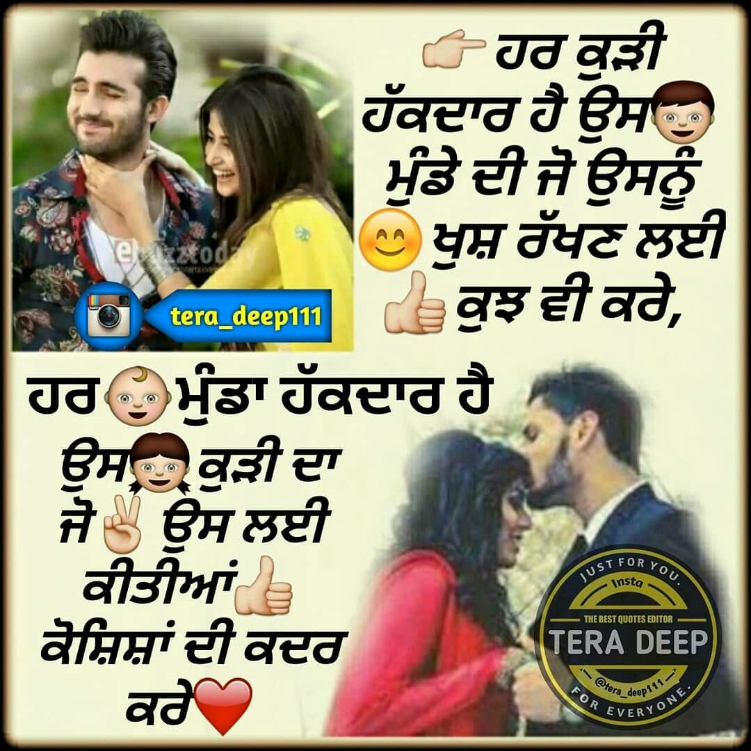 Nav jivan punjabi love quotes happy quotes quotations