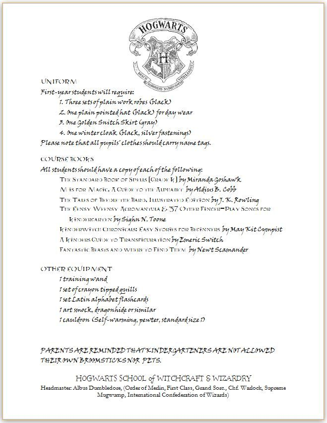 Hogwarts Letter - Kindergarten Edition - Harry Potter Inspired - harry potter resume