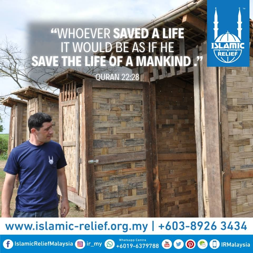 Pin by Islamic Relief Malaysia (IRM) on QuotesOfTheDay