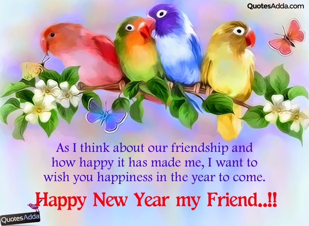 English Cute Happy New Year Wishes For Friends Quotesadda Com Inspiring Quotes Al Happy New Year Quotes New Year Quotes For Friends Happy New Year Wishes