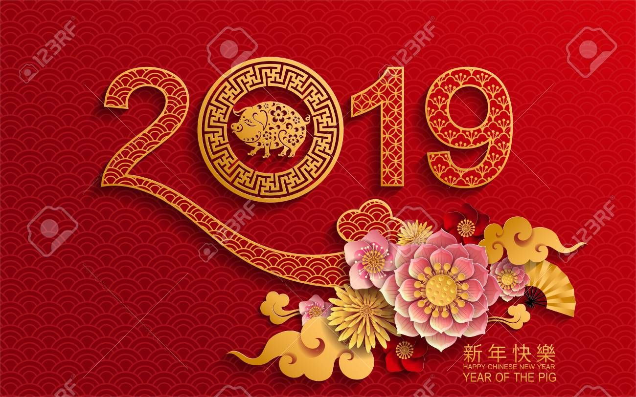Stock Vector Chinese new year, Happy chinese new year