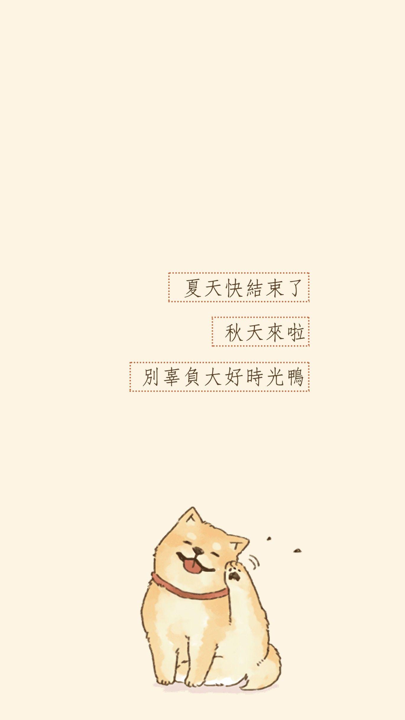𝓽𝓱𝓾𝓶𝓪𝓮 Cute Cartoon Wallpapers Cute Wallpapers Cute Drawings
