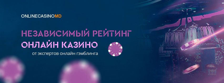 Онлайн казино европа вконтакте