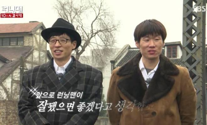 [Watch and Download 720P] Running Man Episode 285 English ...