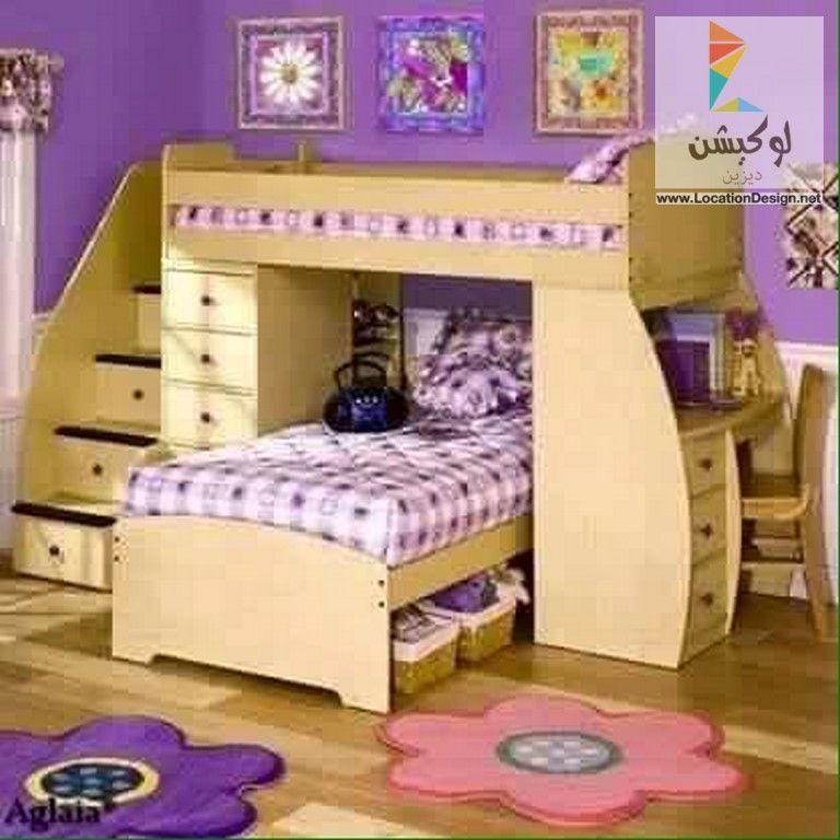 غرف نوم اطفال دورين للمساحات الضيقة لوكشين ديزين نت Bunk Beds With Stairs Bunk Bed Designs Kid Beds