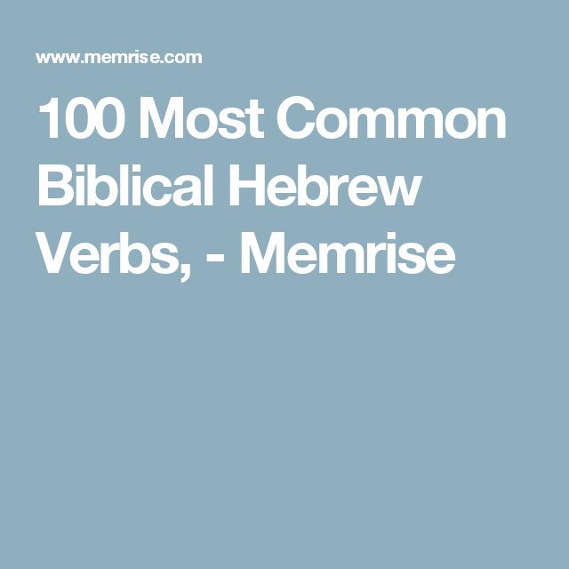 100 Most Common Biblical Hebrew Verbs, - Memrise | Prek-6