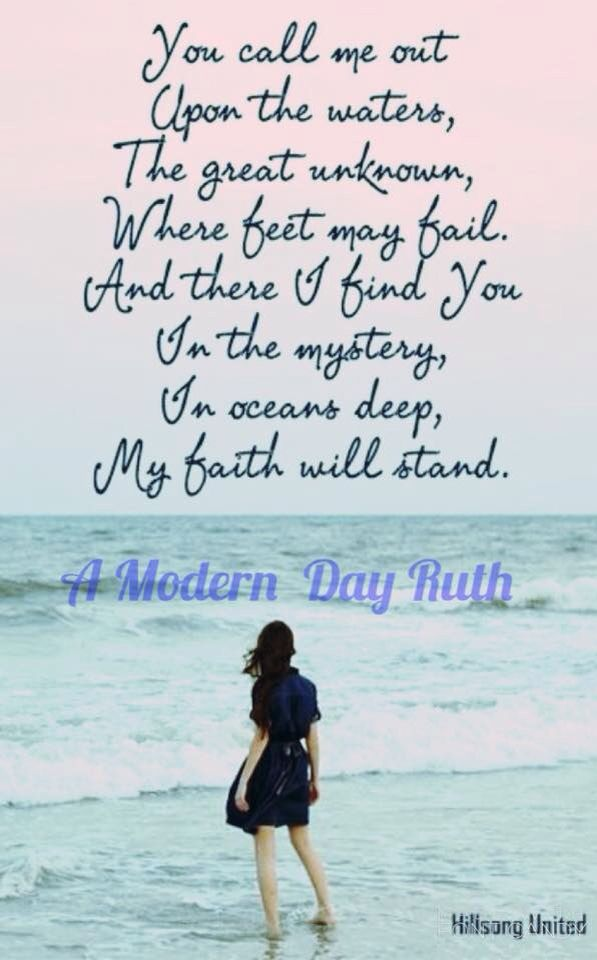 Lyric i will call upon the lord lyrics : You call me out upon the waters where feet may fail. And there I ...