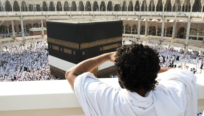 A complete guide on how you can perform umrah with kids tips on a complete guide on how you can perform umrah with kids tips on performing umrah solutioingenieria Choice Image