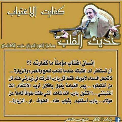 Pin By محمد On أحيو أمرنا Aurora Sleeping Beauty Islam Memes