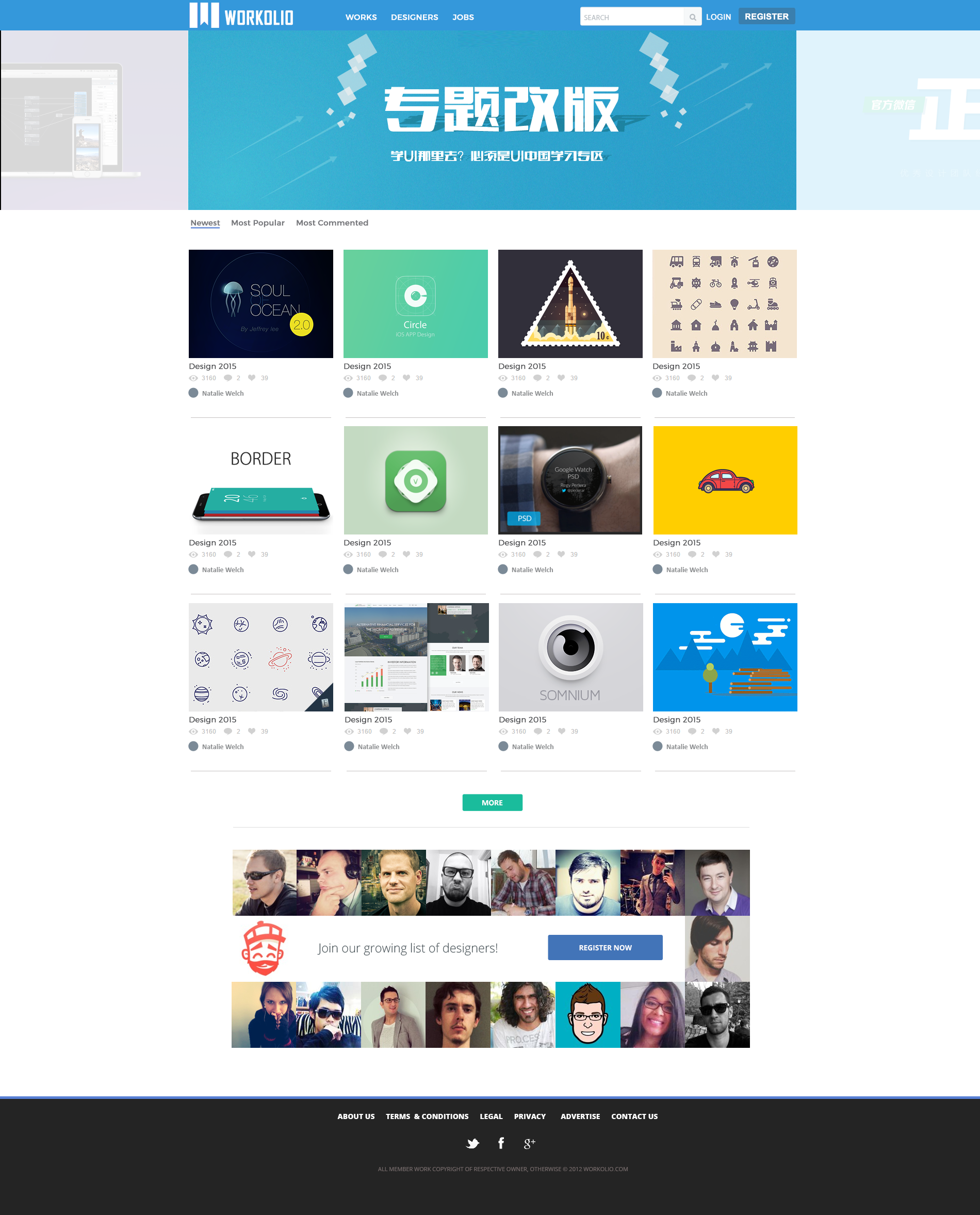 Beautiful, Simple and Creative Resumes website. freelance
