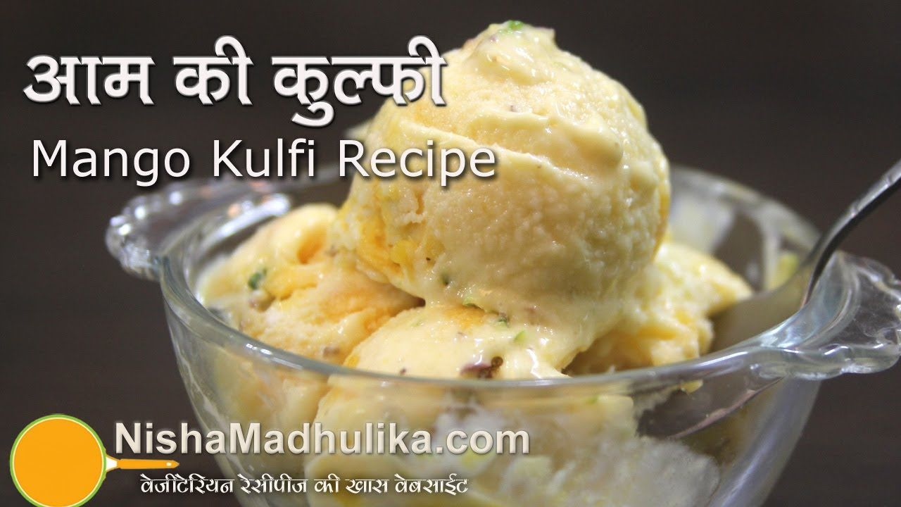 Mango kulfi recipes aam ki kulfi recipes food pinterest food forumfinder Images