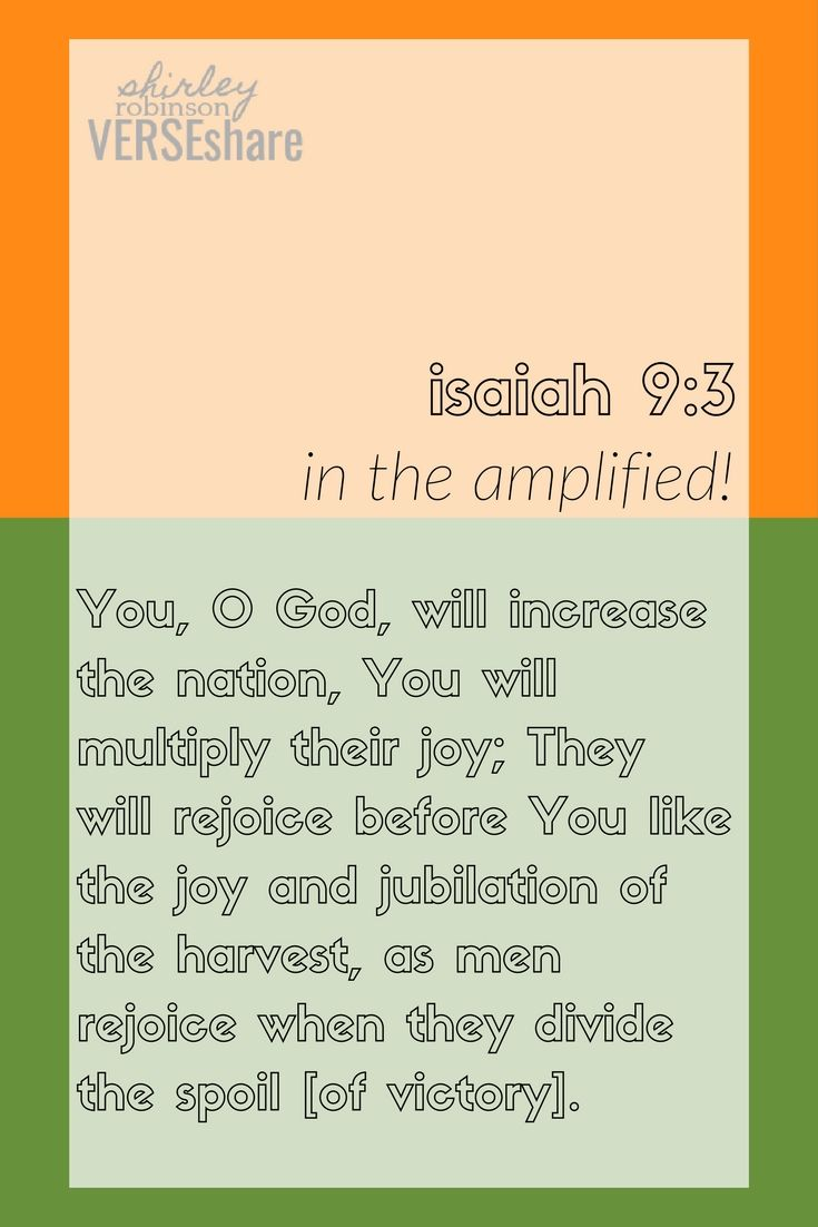 Small Of Verses About Joy