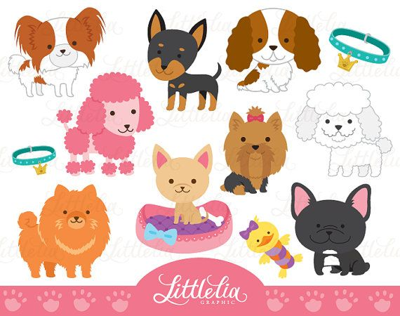 Cute Toy Dog Clipart Dog Clipart 16017 Cute Toys Clip Art