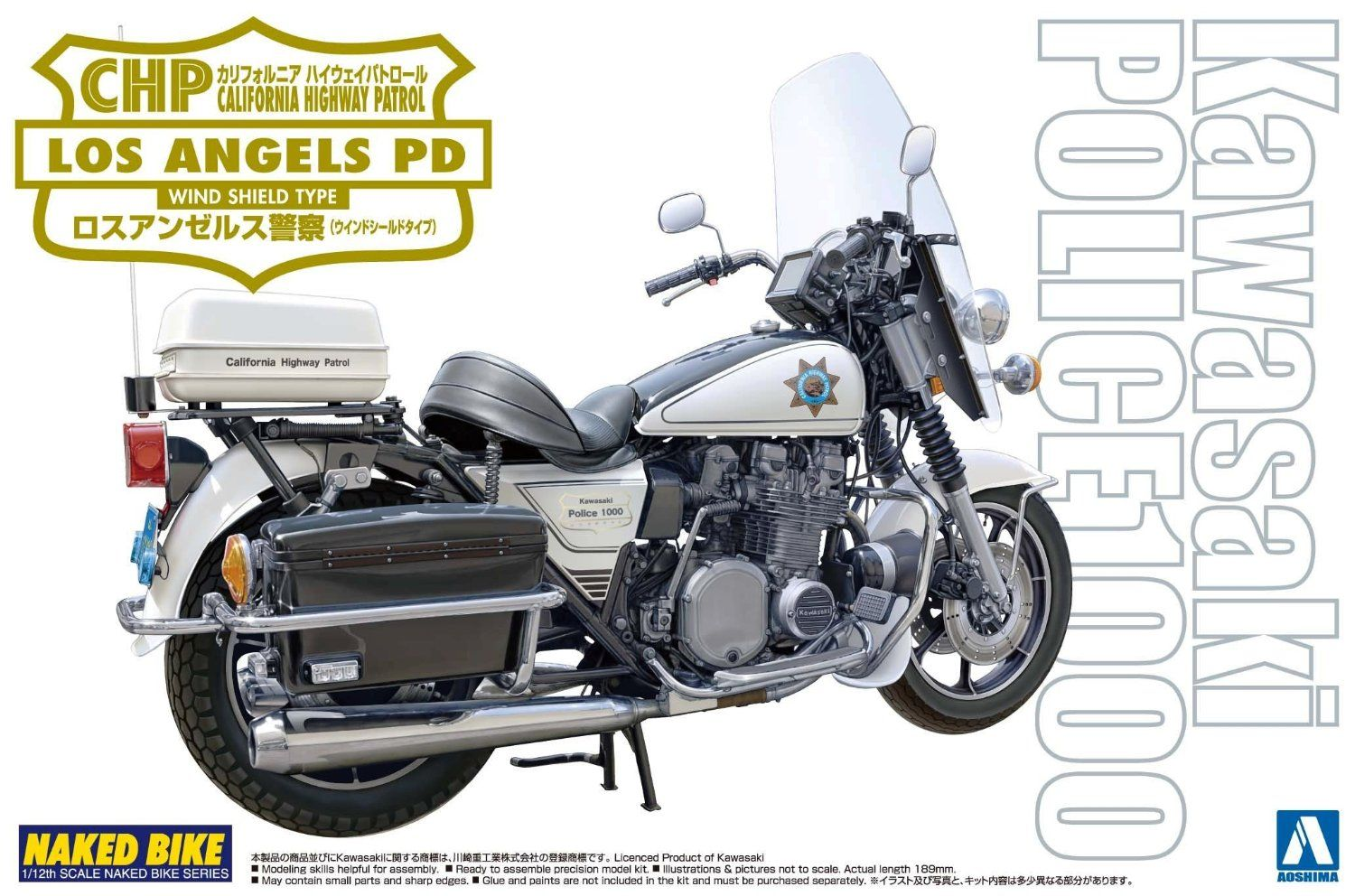 Kawasaki Police 1000 Motorcycle - CHiPs Model. Build it Ponch style !