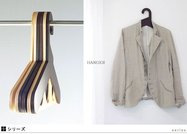 Arne Style Rakuten Global Market Product Made In Hanger Wooden. Coat Hooks