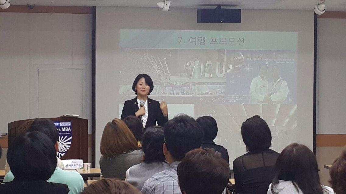 남진희원장 부산강의
