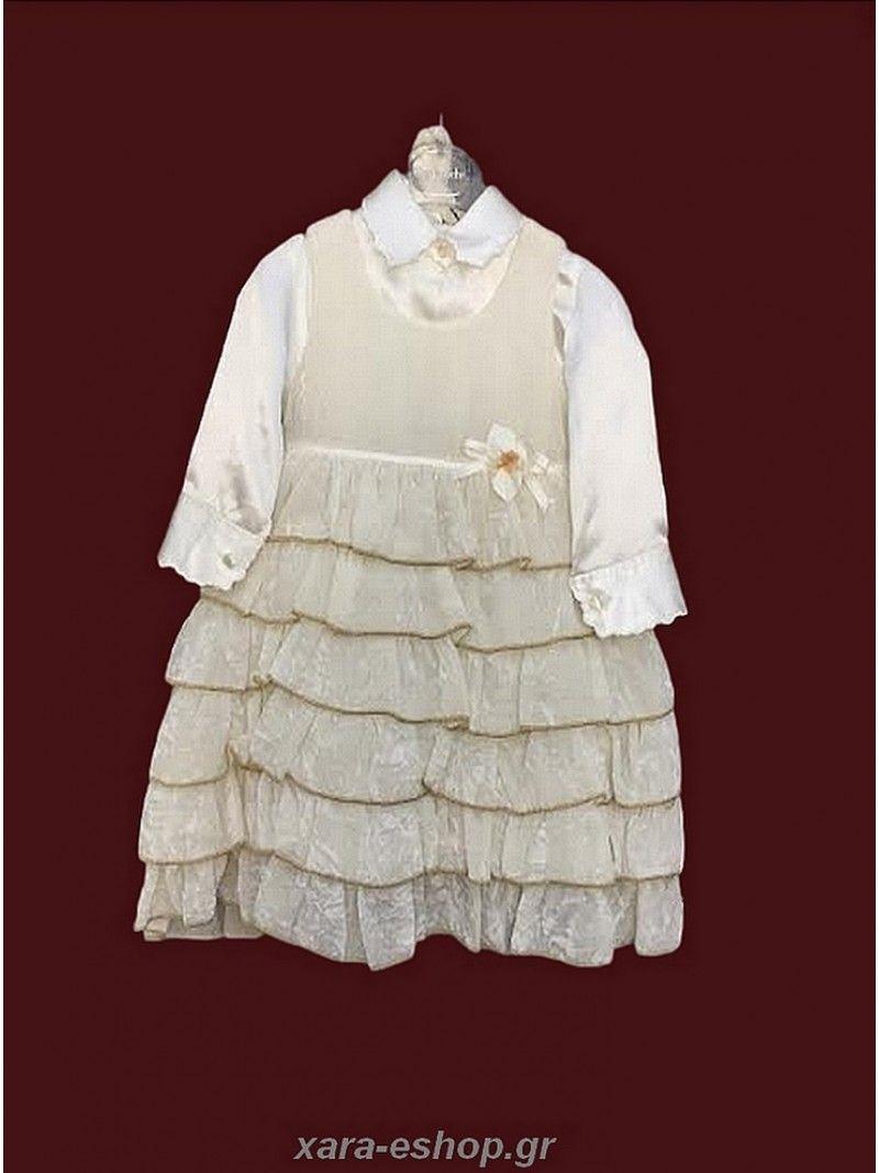 cffadbdb372 Χειμερινό Φόρεμα Βάπτισης Guy Laroche QLW7406 - Βαπτιστικά ρούχα ...