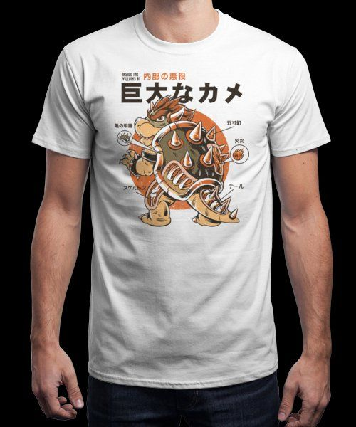 """""""Bowserzilla"""" is today's £9/€11/$12 tee for 24 hours only on Pin this for a…   Qwertee thumbnail"""