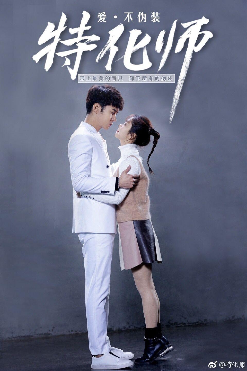 Pin by Aylin on Dear, Tan Song yun Chines drama