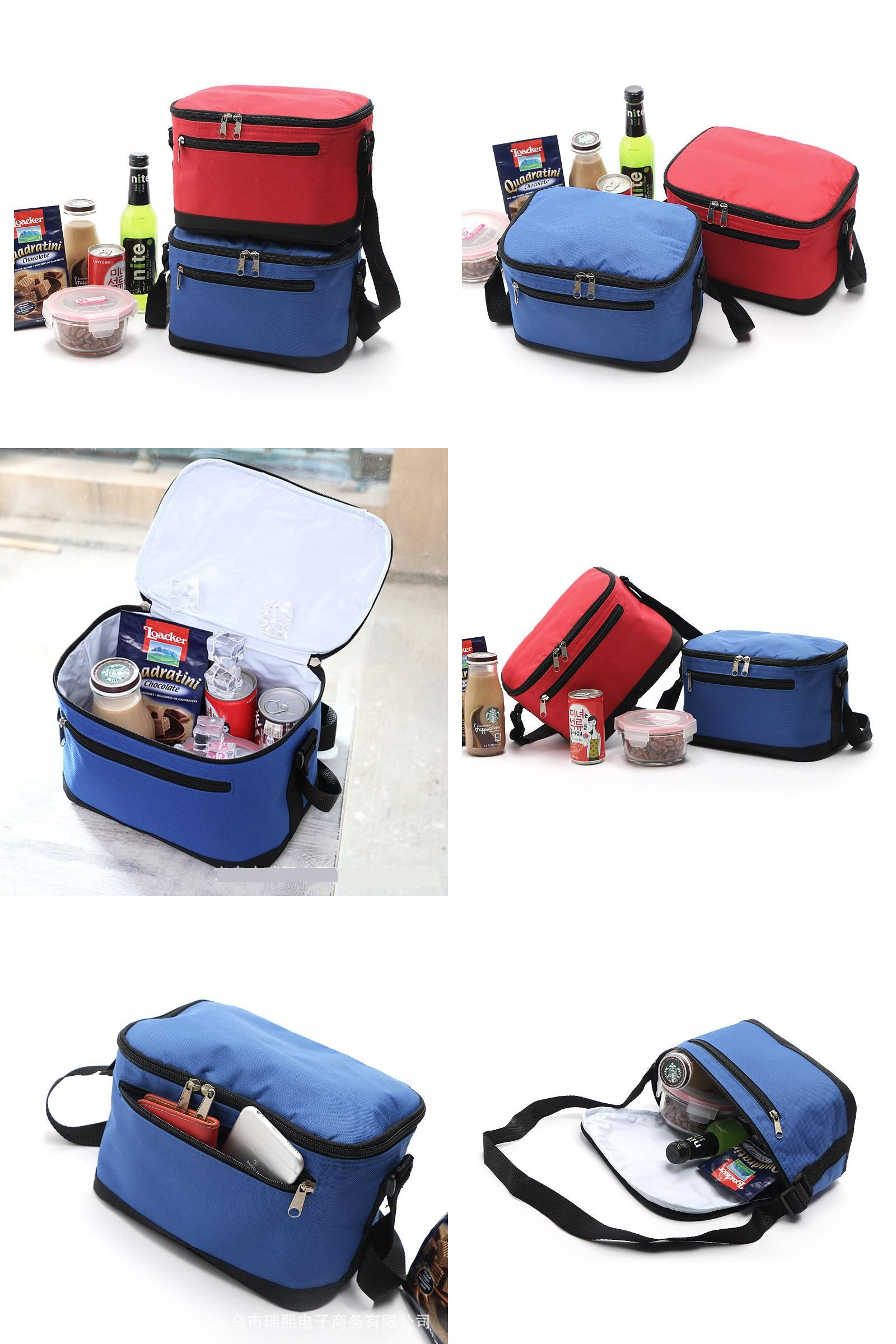 Visit to Buy  Patchwork Nylon Lunch Bags Thermal Women s Lovely Insulation Cooler  Box Kids 484dfed283