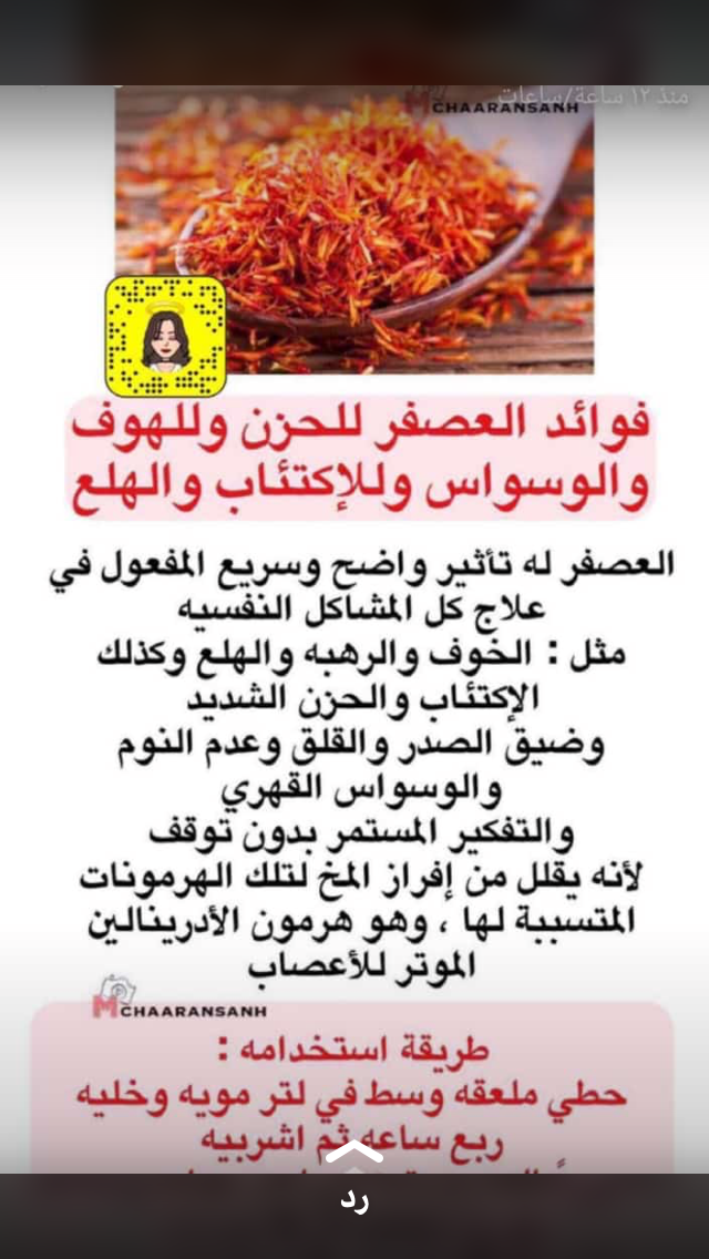 Pin By Raghd On امي Food Beef Meat