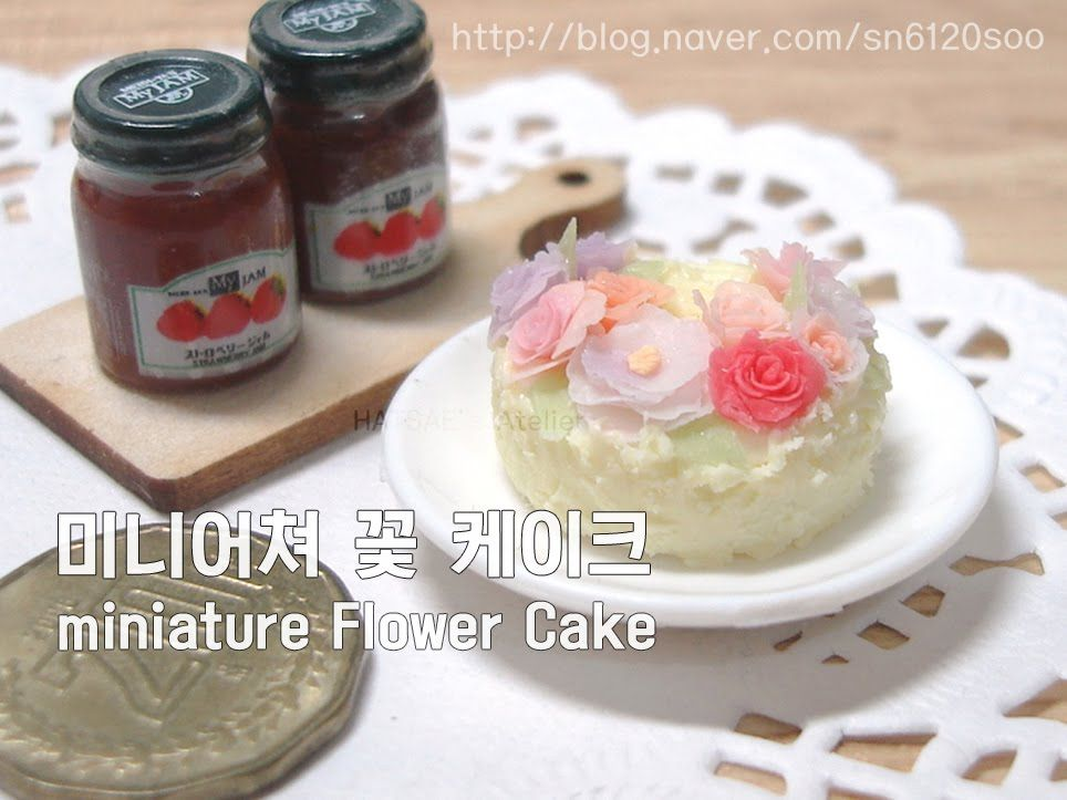 how to: miniature flower cake