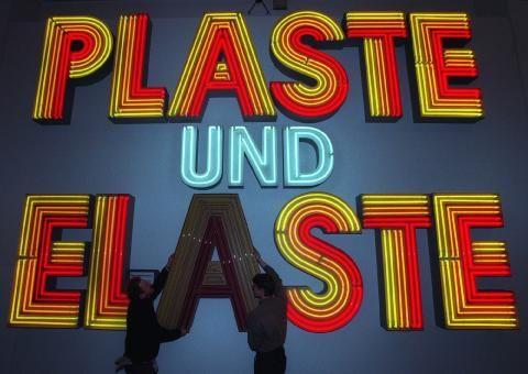 DDR-Werbung: Realsozialistisches Werbeland - SPIEGEL ONLINE - Nachrichten - einestages