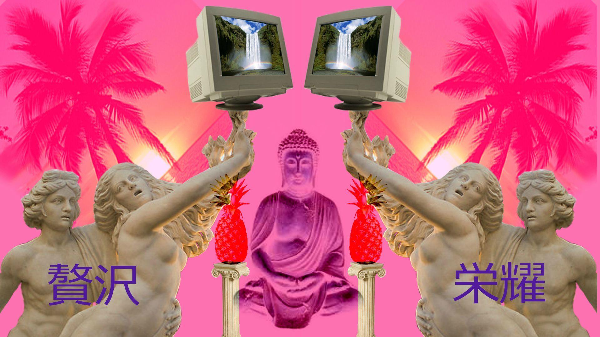 1409537108892.jpg (1920×1200) | vaporwave + seapunk | Pinterest ...