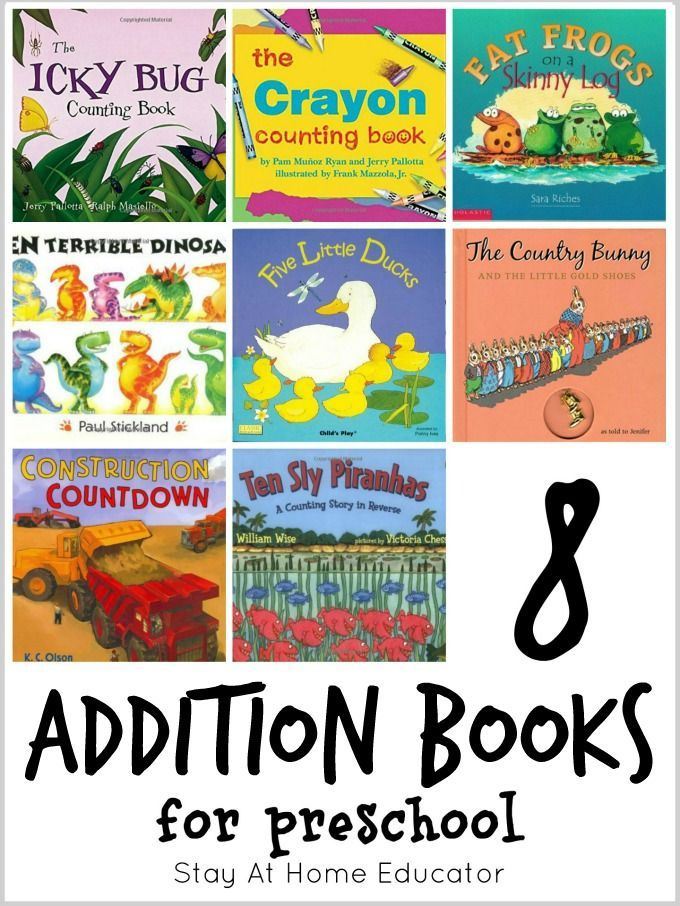 72 of the Absolute Best Math Picture Books for Kids | Math skills ...
