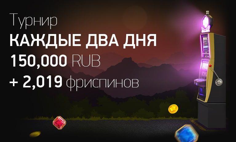 Лучшее онлайн казино на реальные деньги украина