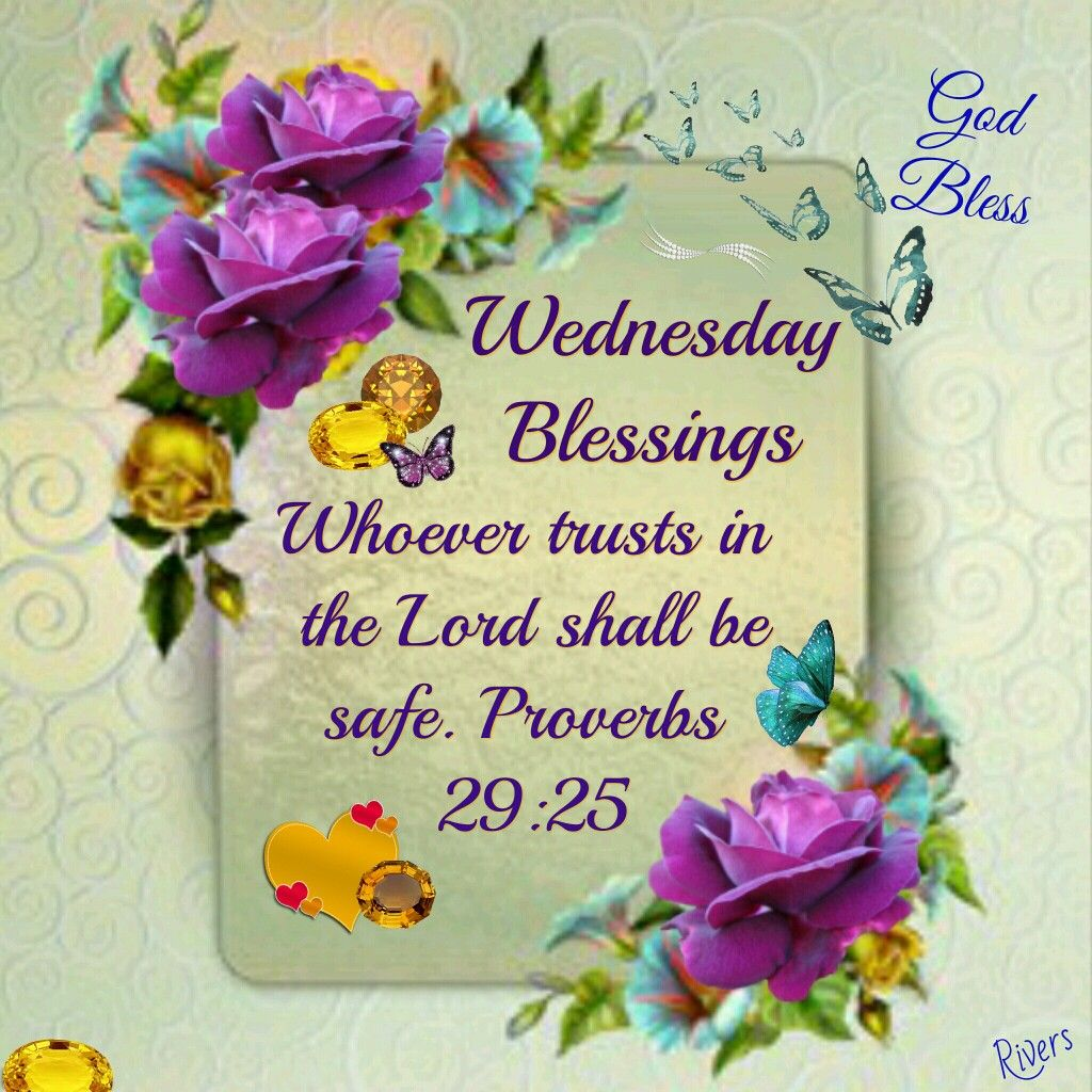Wednesday Blessings (Proverbs 29:26)