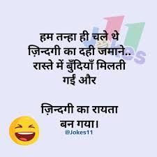 funny status