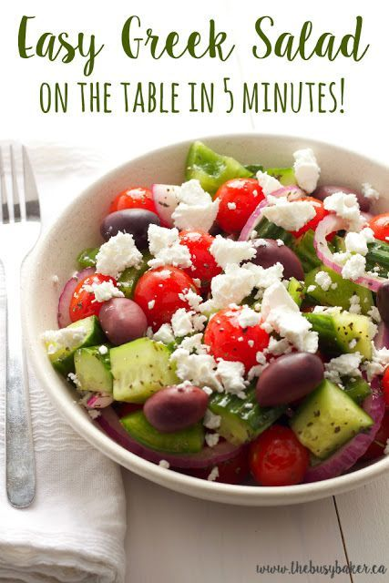 5-Minute Easy Greek Salad Recipe - The Busy Baker
