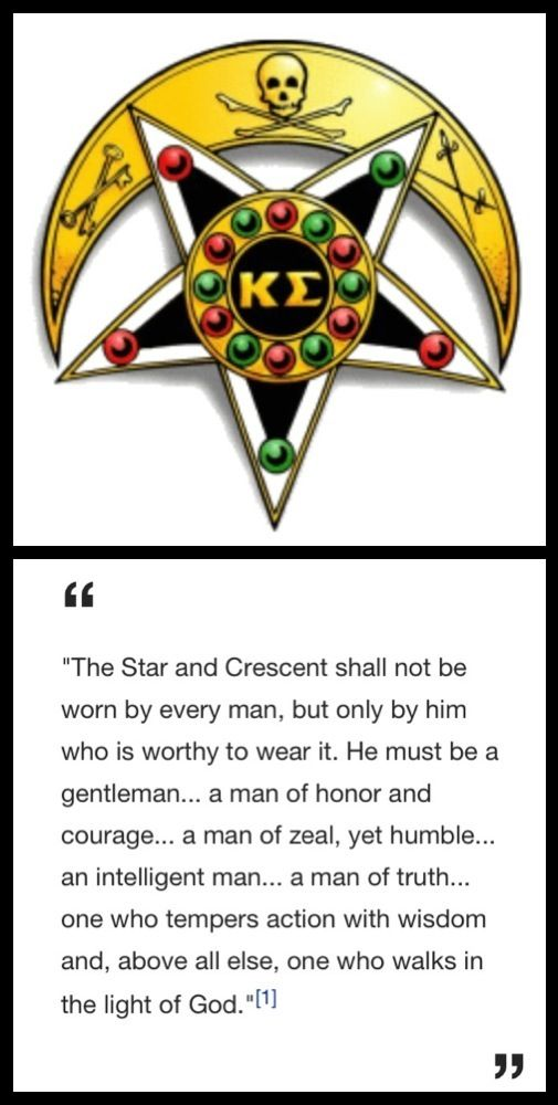 The Star Crescent Kappa Sigma Wisdom Other Quotes In 2018