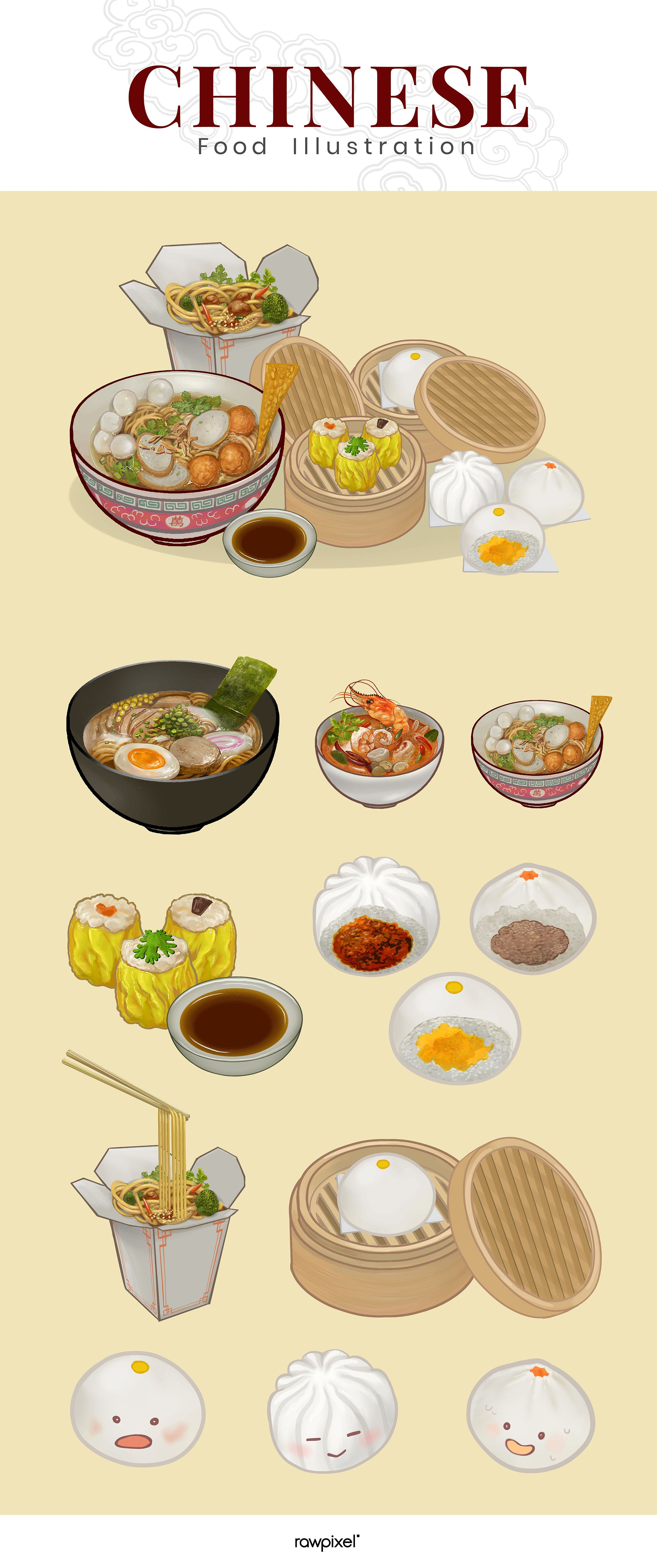 Hand Drawn Chinese Dim Sum Set By Rawpixel Com Download At Https