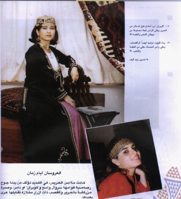Pin By Fatima On Lebanese Women S Dress Lebanese Women Womens Dresses Women