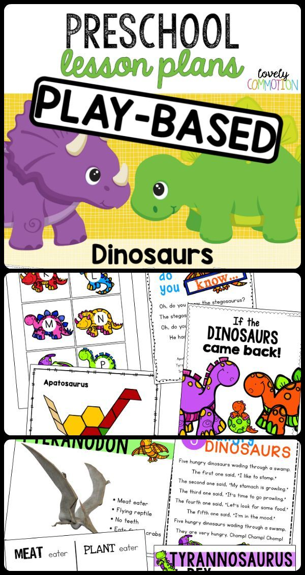 preschool lesson plans dinosaurs dinosaurs preschool theme dinosaure histoire. Black Bedroom Furniture Sets. Home Design Ideas
