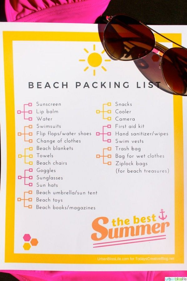 Free Printable Beach Vacation Packing List